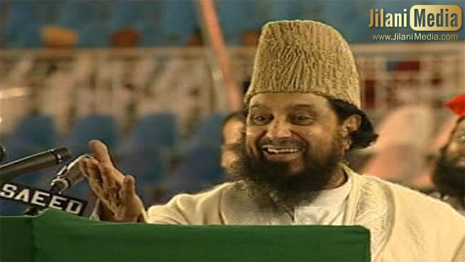An Analysis of the 'Aqa'id of the Ahl as-Sunnah wa l-Jama'ah
