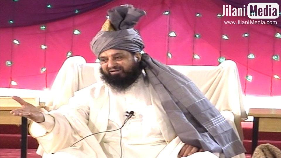Imam Abu Hanifah: Islam's Auspicious Fortune - Part 1
