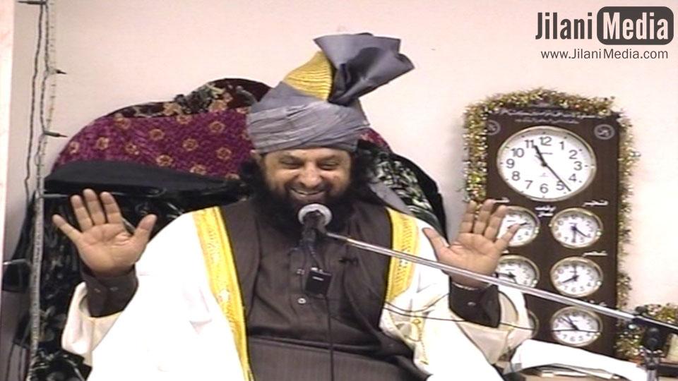 Imam Abu Hanifah: Islam's Auspicious Fortune - Part 2