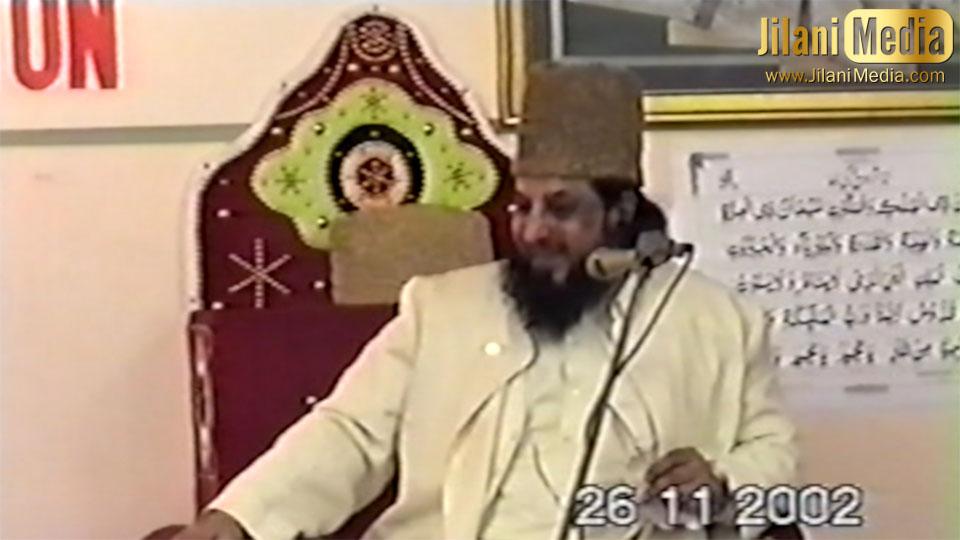 The Character and Martyrdom of Sayyiduna 'Ali al-Murtada