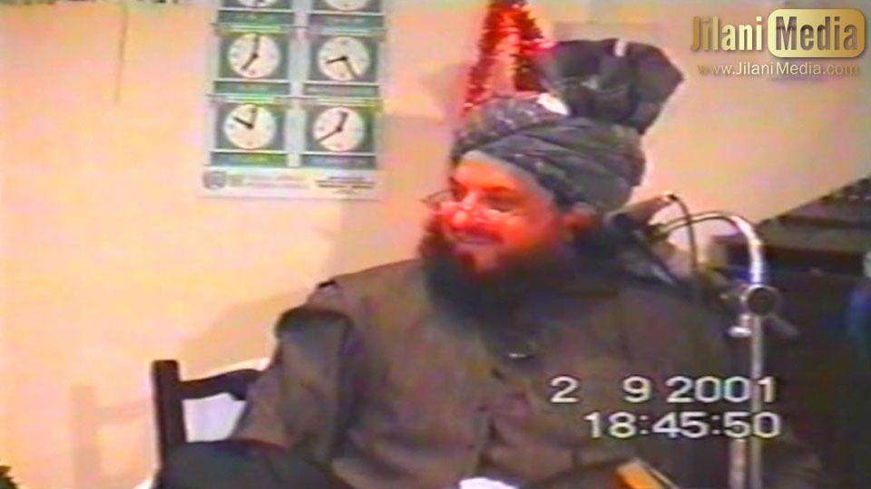 Did Muhyi ad-Din Ibn al-'Arabi Deny the Finality of Prophethood?