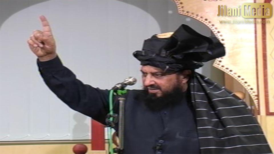 Did Sayyiduna Abu Talib Declare the Shahadah?