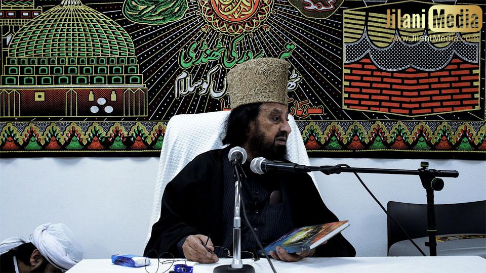 Imam al-Mahdi is Superior to the Shaykhayn by Ibn Sirin