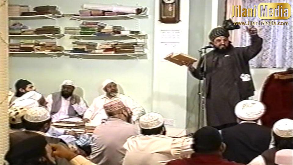 The Ahl al-Bayt are Afdal by Bu 'Ali Qalandar